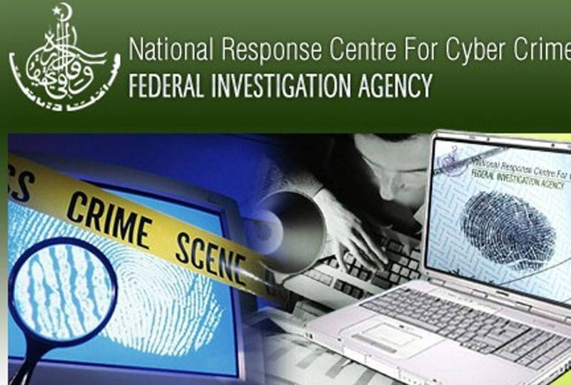 Cyber resolutions u2013 release copy- colp use city of london crime