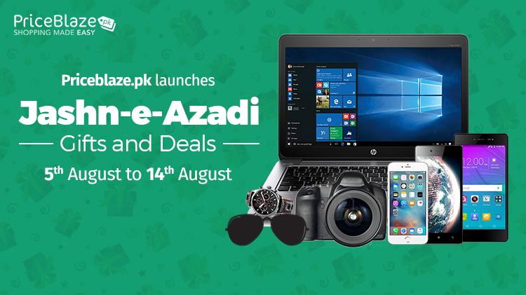 Jashn-e-Azadi Deal