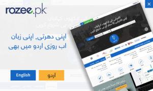 online jobs website
