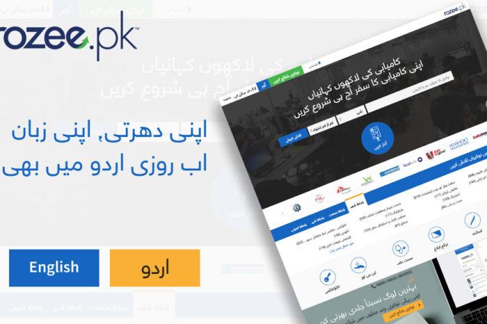 Online Jobs Website Rozee.pk Launched Urdu Version