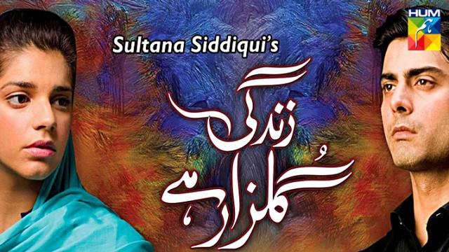 Watch Pakistani Dramas