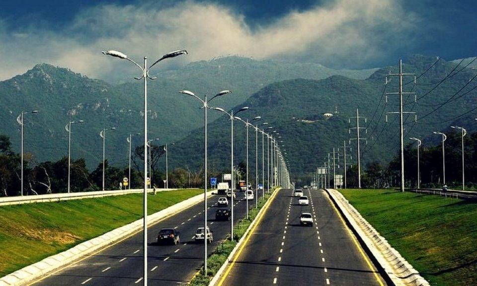 IT Park Islamabad