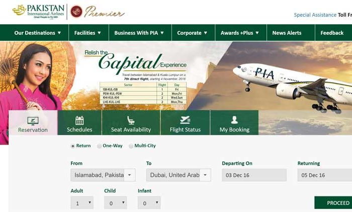 PIA Launches New Website Beta Version And Mobile App