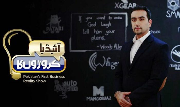 "Pakistan's first Business Reality Show ""Idea Croron Ka"" to be Launch by NEO TV"