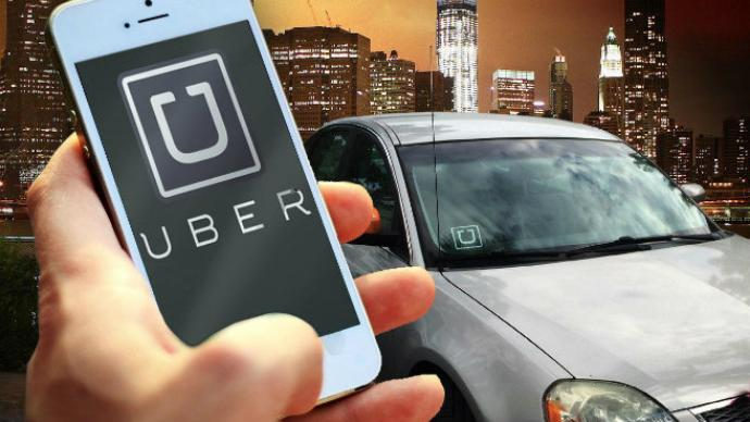 The Punjab Government has clarified that Careem, Uber are not banned
