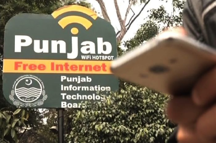 Punjab Free Internet cannot be accessed from roads, Chairman PITB