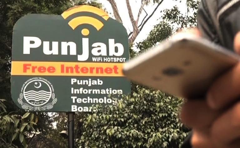 Punjab Free Internet
