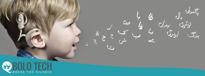 Urdu Speech Therapy Platform
