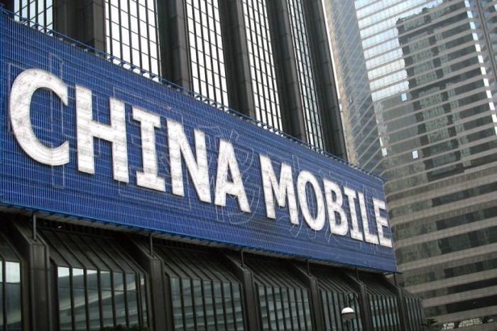 China Mobile Zong confirms new investment of USD 200 Million in Pakistan
