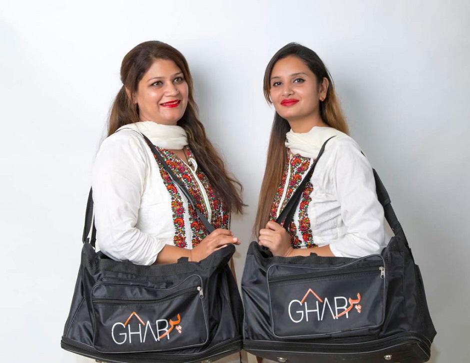 pakistani startup