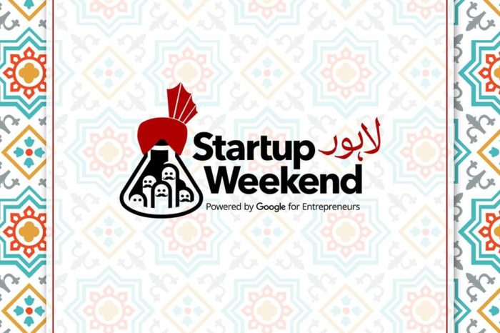 LUMS to host Startup Weekend Lahore on February 24th, 2017