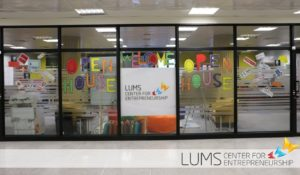 LUMS Foundation Program