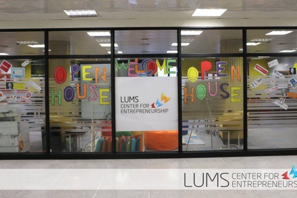 LUMS Foundation Program