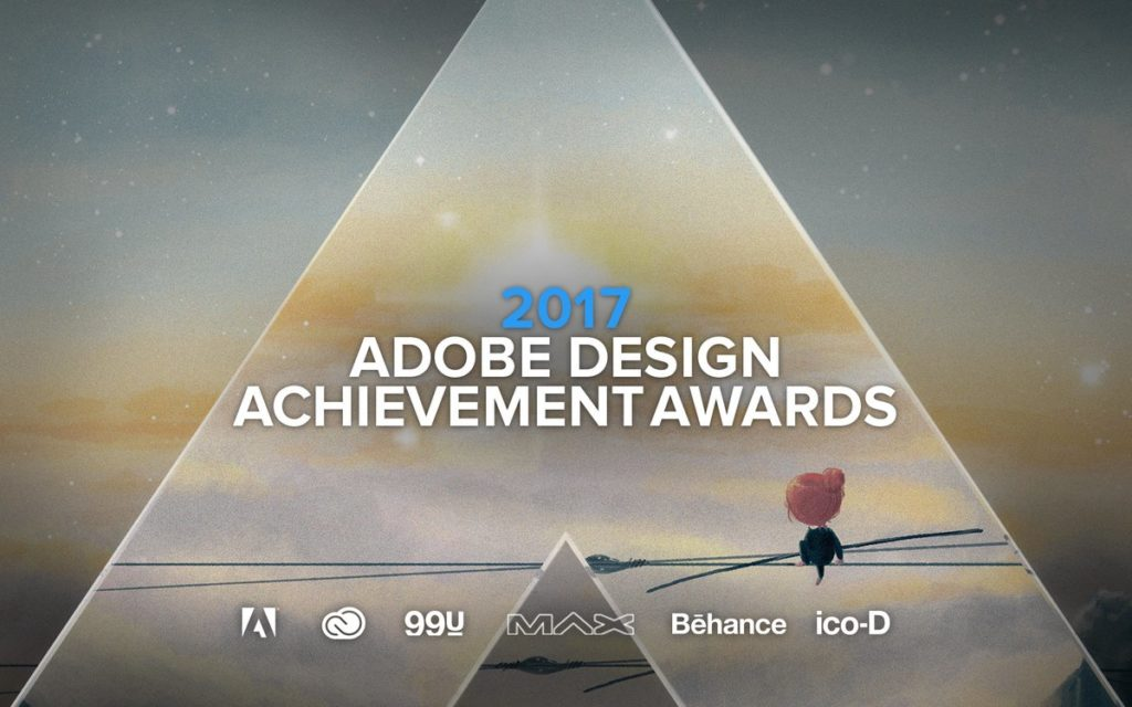 adobe design competition