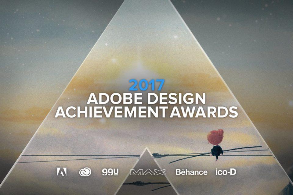 adobe design competition