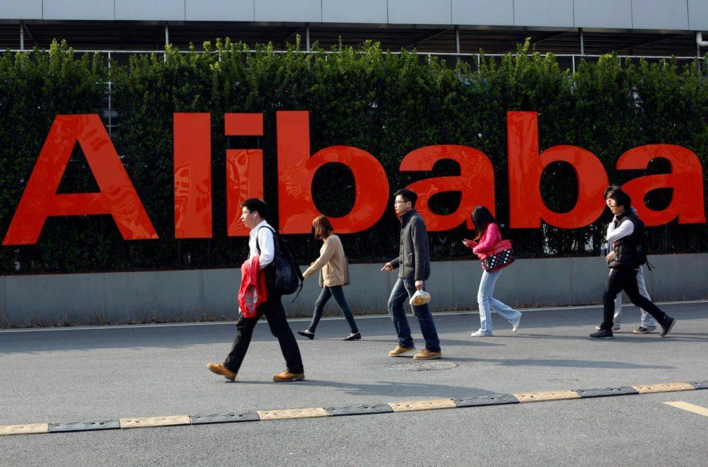 Alibaba Pakistan