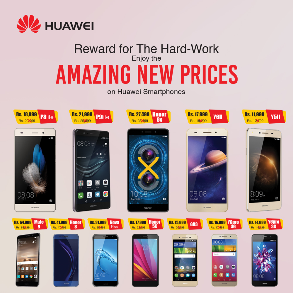 Huawei Grand Reward