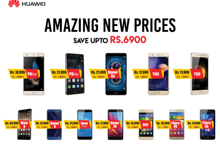 Huawei Grand Reward Offers Amazing New Prices