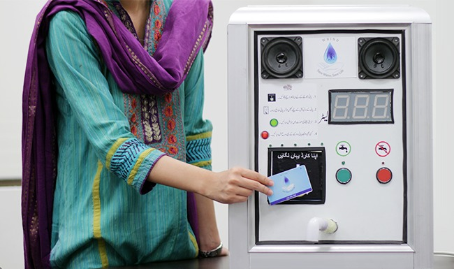 Water ATM Machines