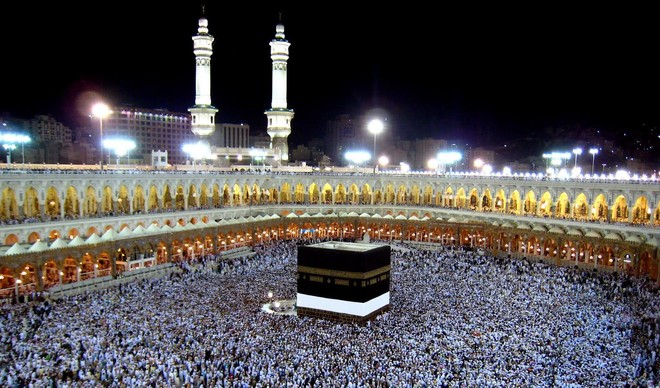 digitize Nigerian Hajj operations