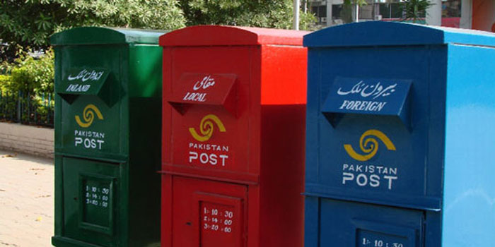 Pakistan Post cash on delivery service