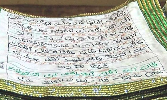 This Pakistani woman creates world's first hand-stitched Quran