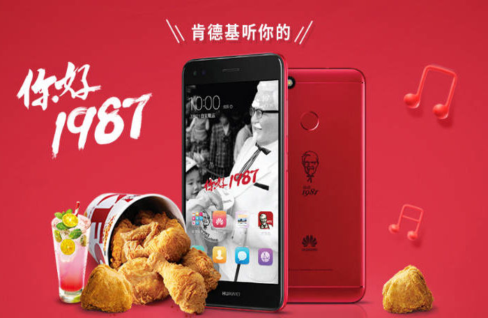 KFC has launched smartphone on its 30th anniversary