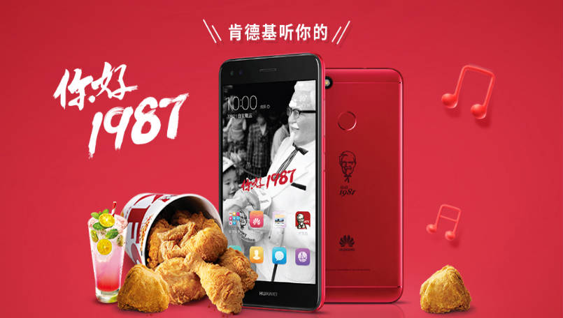Now there's a KFC-branded Huawei smartphone