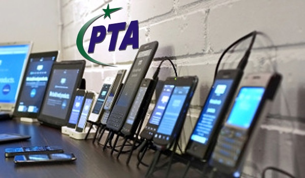 Pakistan Telecommunication Authority to Introduce a System to Block Stolen Phones