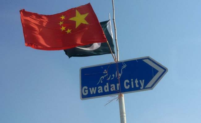 Bank of China Gwadar