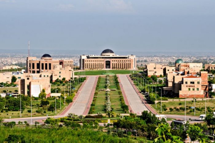 NUST ranked among world's top 500 universities