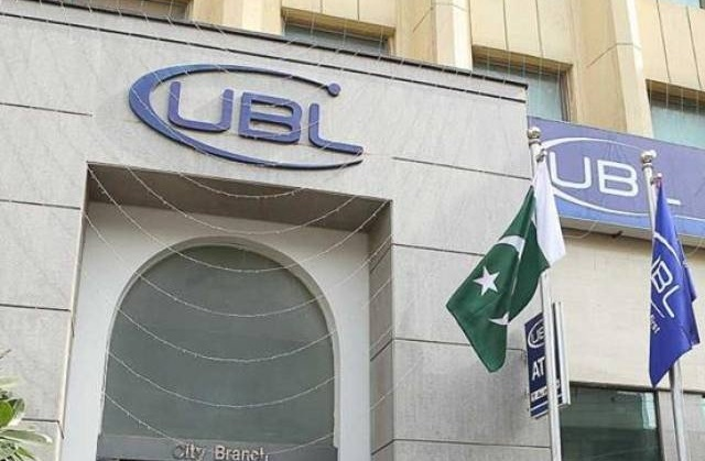 United Bank - UBL Collaborates with IBM to Launch Digital Design