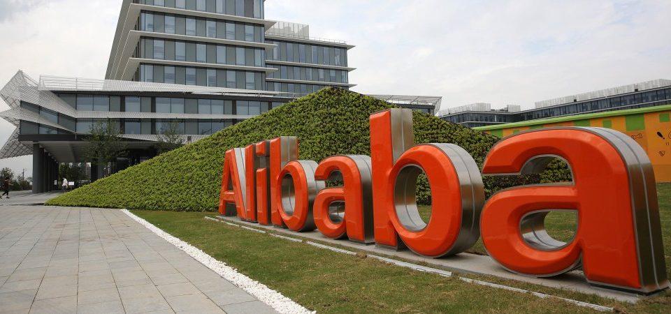 Alibaba acquires