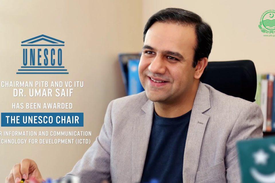 Dr Umar Saif