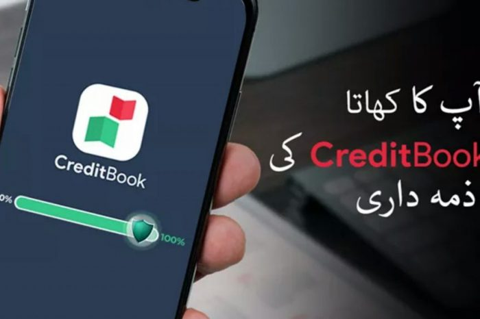 Pakistani Startup CreditBook Raises $1.5 Million Seed to Digitize Bookkeeping for Small Businesses