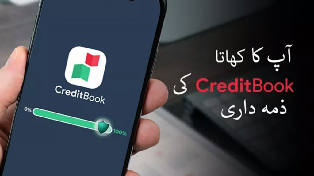 CreditBook Raises $1.5 Million Seed to Digitize Bookkeeping