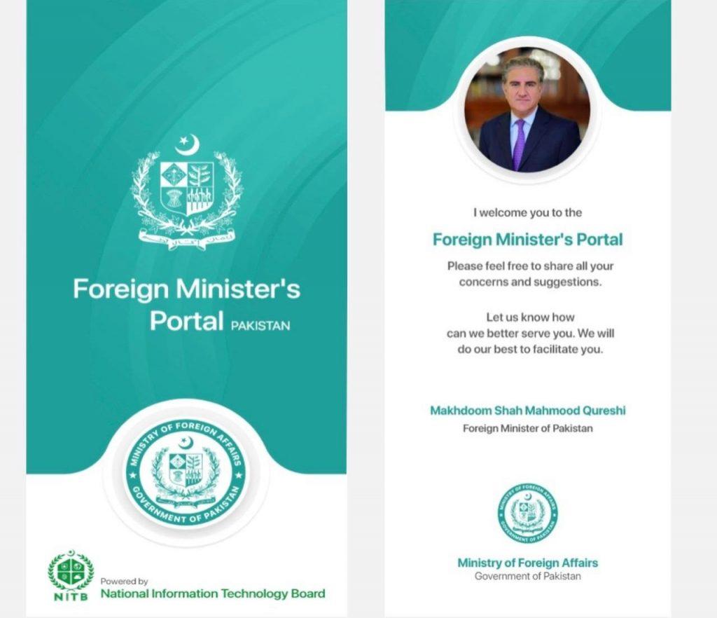 FM's Portal Launched