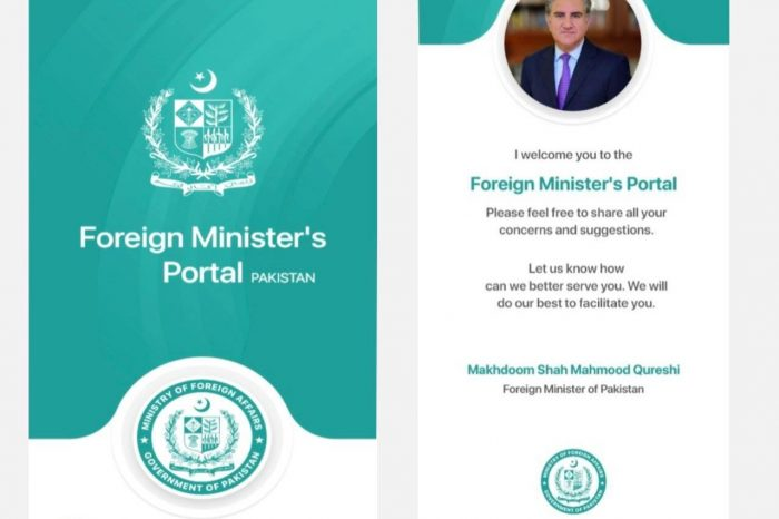 FM's Portal Launched in Five Pakistan Missions